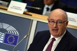 الاتحاد الأوروبي: سنتصدى بحزم لواشنطن في النزاعات التجارية