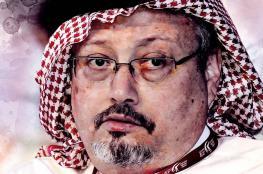 """رايتس ووتش: على قادة العالم رفض محاولات الرياض """"التنصل"""" من مقتل خاشقجي"""