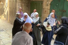 مستوطنون يقتحمون الأقصى وشرطة الاحتلال تعتقل وتعتدي على المرابطات