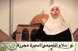 """إخوان الأردن لـ """"شهاب"""": الطلب الأميركي بتسليم التميمي تعدي على الأردن"""