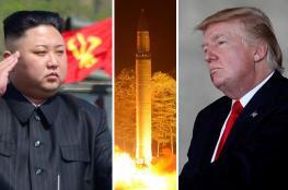 كوريا الشمالية: ترامب أشعل فتيل الحرب ونريد تسوية الحساب بوابل من النيران