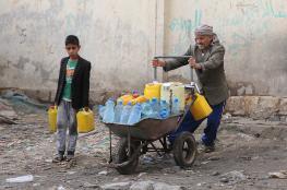الاتحاد الأوروبي: الحرب في اليمن خلقت أسوأ كارثة إنسانية في العالم