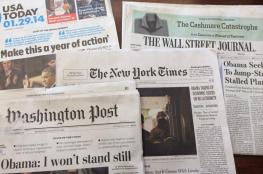 Are U.S. newspapers biased against Palestinians? Analysis of 100,000 headlines in top dailies says, Yes