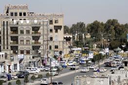 مجهولون يهاجمون مقر منظمة إغاثية فرنسية غربي اليمن
