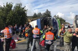 مصرع إسرائيليين إصابة العشرات إثر انقلاب حافلة غرب رام الله