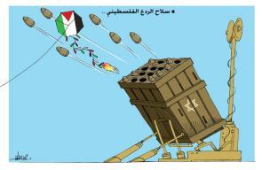 كاريكاتير علاء اللقطة - سلاح الردع الفلسطيني