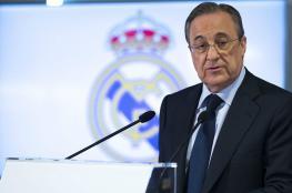 ريال مدريد يقترب من حسم صفقة نجم البايرن