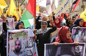 وقفة تضامنية مع الأسرى داخل سجون الاحتلال في غزة