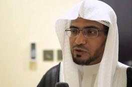 إعفاء المغامسي من الإمامة بعد دعوته للإفراج عن المعتقلين