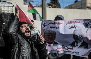 مسيرة احتجاجية غاضبة بمدينة غزة رفضًا لصفقة القرن المزعومة