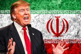 ترامب يوقع أمراً تنفيذياً بإعادة فرض عدد من العقوبات ضد إيران