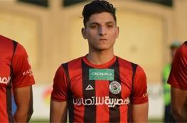 لاعب مصري يصطدم بإسرائيلي في بلجيكا
