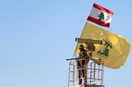 جيش الاحتلال: حزب الله يستخدم طرقات جديدة ويطور عقيدته القتالية