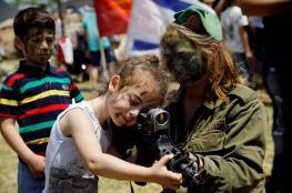 """نتنياهو يدعو لتعليم الأطفال الفلسطينيين """"السلام"""" .. فماذا يتعلم أطفال إسرائيل؟"""