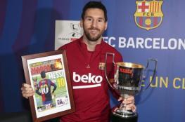 ماذا قال ميسي عن فرص برشلونة بالليغا ودوري الأبطال؟