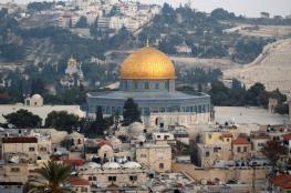 إدانة عربية واسترالية لإعلان أستراليا القدس عاصمة لإسرائيل