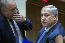 هآرتس: سلوك نتنياهو تجاه غزة متناقض