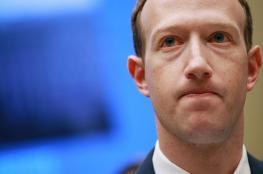 فيسبوك تحذف المزيد من الحسابات المرتبطة بروسيا