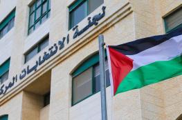 إغلاق باب الترشح للانتخابات التشريعية الفلسطينية 2021 منتصف الليلة