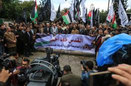 طهران تدعو الشعوب الإسلامية إلى المشاركة الفاعلة في يوم القدس العالمي