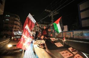 مشجعو المنتخب القطري في غزة يحتفلون بحصوله على بطولة كأس آسيا