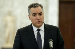 رئيس الوزراء اللبناني المكلف مصطفى أديب يعلن تنحيه عن منصبه