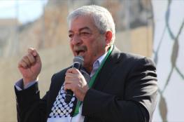 العالول: على حماس العودة للحضن الفلسطيني