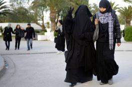 برلمان تونس يدرس مشروع قانون لمنع النقاب