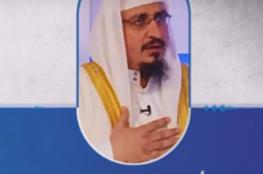 داعية سعودي: القتال بجانب حفتر ومرتزقة فاغنر يُعز أهل السنة