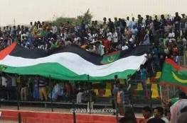 برلمانيون موريتانيون يطالبون بسن تشريع يجرم التطبيع مع الاحتلال