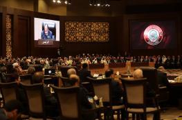 سخرية وانتقادات على مواقع التواصل مع انعقاد القمة العربية