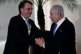 Netanyahu to push Brazil on Jerusalem embassy move
