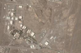 """الإذاعة """"الإسرائيلية"""": الموساد يقف وراء حادث موقع إيران النووي"""