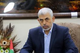 يديعوت: إسرائيل قلقة من غياب السنوار الإعلامي واحتمال المواجهة مع غزة قريب