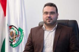 حماس تطالب القمة العربية في الأردن بحماية القدس