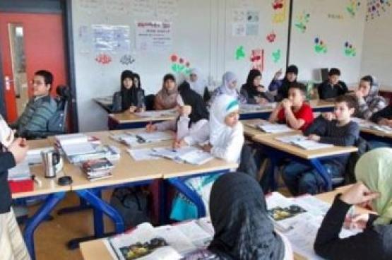 المحكمة العليا الهولندية تقر تأسيس مدرسة إسلامية في أمستردام