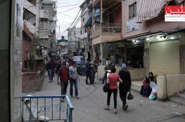 أحلام ثائرة في مخيمات بيروت