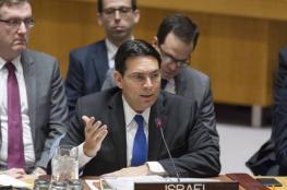 دانون: مناقشة موضوع القدس بمجلس الأمن لن يغير شيء