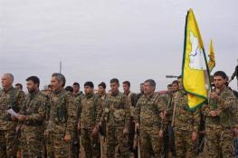 """""""سوريا الديمقراطية"""" تعلن محاصرة مدينة الرقة عاصمة تنظيم الدولة"""
