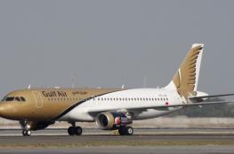احتفاء صهيوني.. طيران الخليج البحرينية تبدأ رحلات مباشرة من تل أبيب