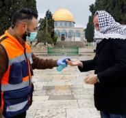 121-200827-coronavirus-ramadan-palestine-3