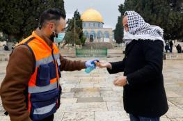 """أوقاف القدس تعلن عن إجراءات جديدة لحماية المصلين في الأقصى من """"كورونا"""""""