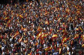 صور تظاهرة في العاصمة الاسبانية مدريد رفضاً لانفصال إقليم كتالونيا