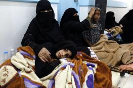 الكوليرا والمجاعة تخطف أرواح اليمنيين في صنعاء