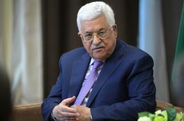 صحيفة تكشف: إجراءات جديدة لعباس ضد غزة وصرف الرواتب سيتوقف لأشهر