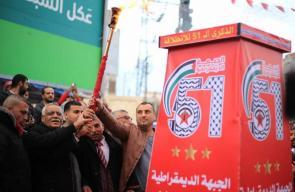 الجبهة الديمقراطية لتحرير فلسطين تحتفل بذكرى انطلاقتها الـ51 وسط مدينة غزة