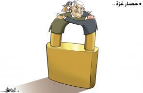 كاريكاتير علاء اللقطة - حصار غزة