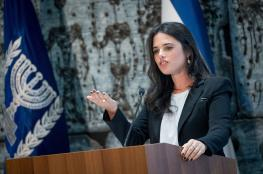 Israel's justice minister explains why Trump is good for her West Bank plan