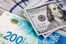خبراء اقتصاديون يوضحون لشهاب سبب انخفاض الدولار ومصيره بالمرحلة المقبلة