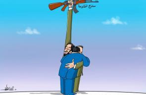 سلاح المقاومة - علاء اللقطة